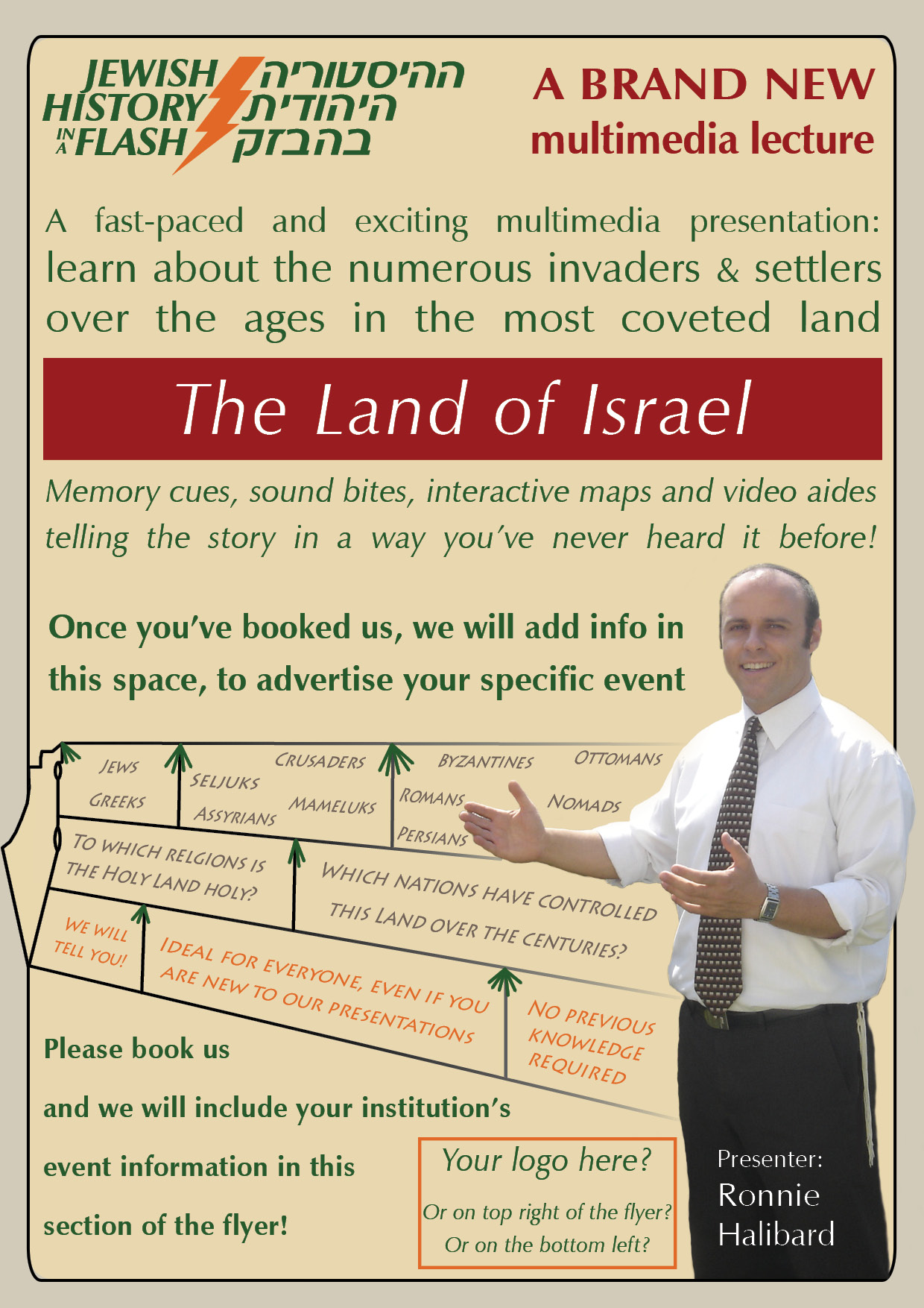 Land of Israel Flyer - Generic