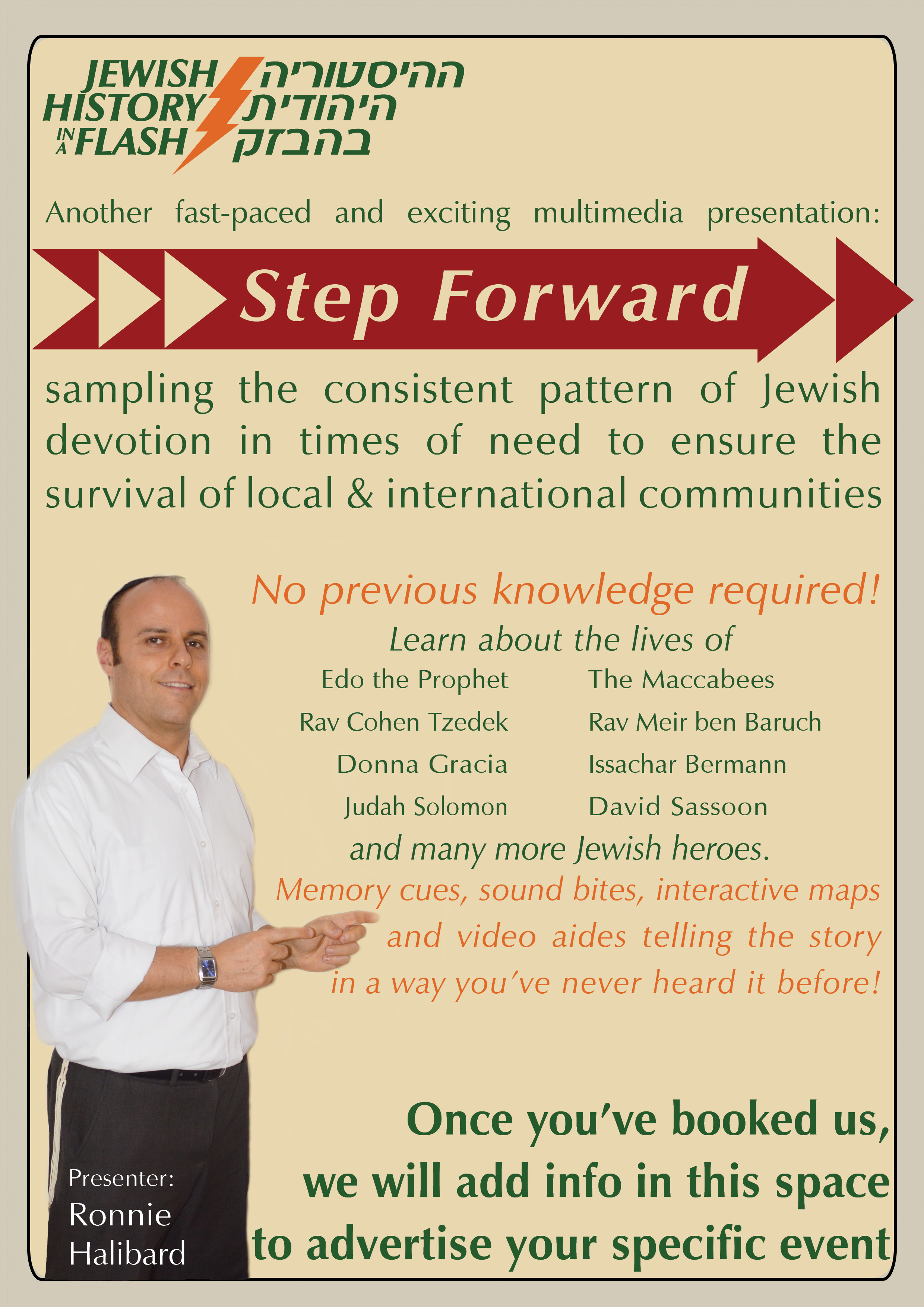 Step Forward Flyer - Generic